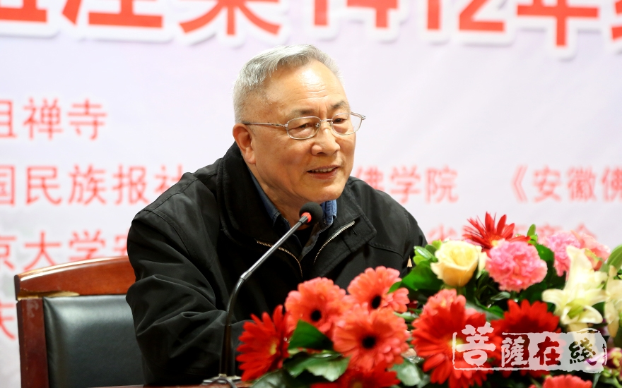 黄公元教授《永明著作与<信心铭>》(图片来源:菩萨在线 摄影:妙静)