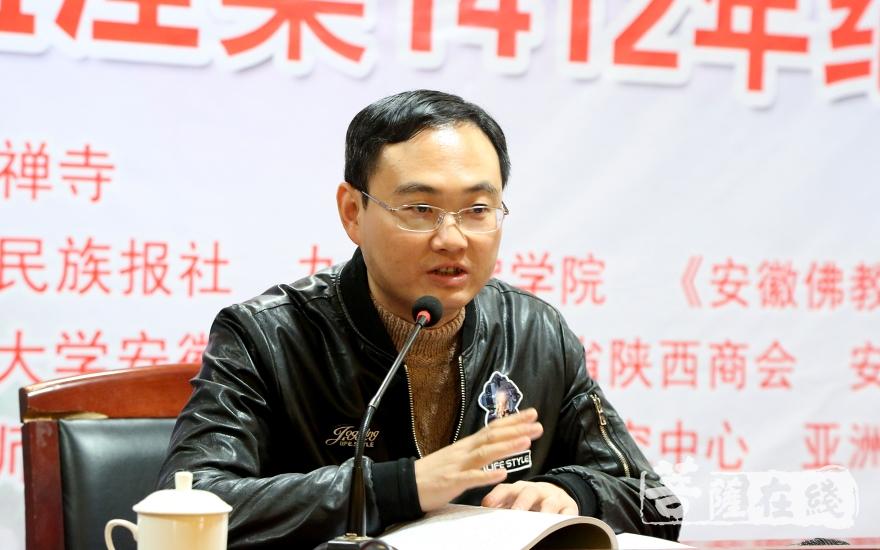 李万进教授《三祖僧璨禅法思想研究》(图片来源:菩萨在线 摄影:妙静)