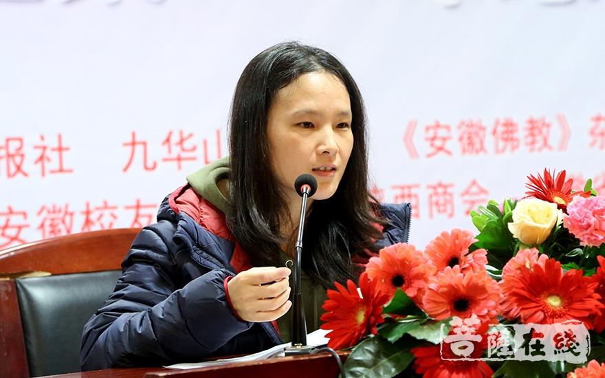 刘田田教授《真歇了论<信心铭>》(图片来源:菩萨在线 摄影:妙静)