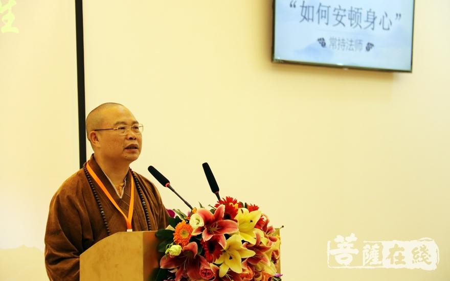 广东省佛教协会常务副会长兼秘书长耀智法师作点评(图片来源:菩萨在线 摄影:妙雨)