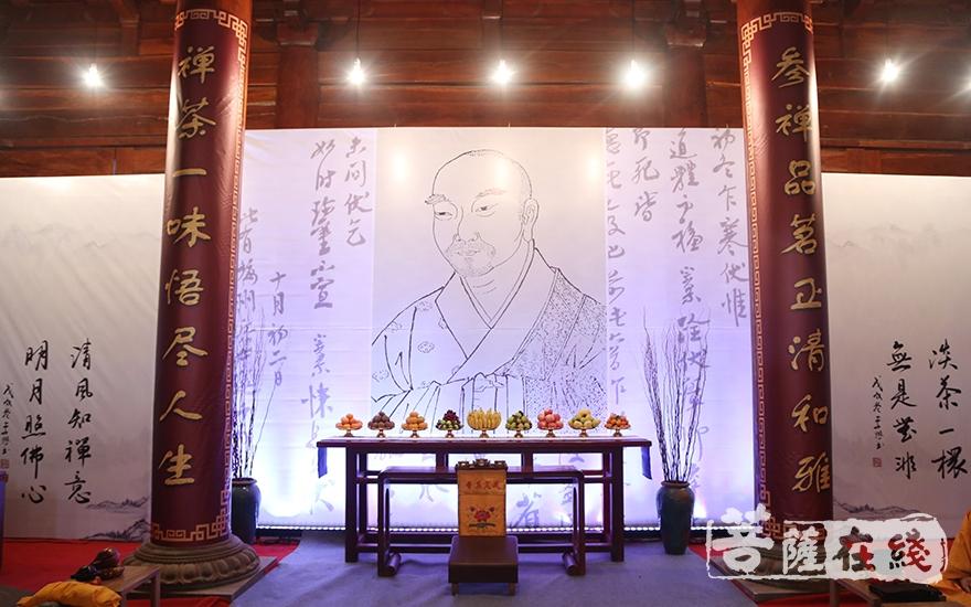 大慧禅茶礼祖活动于南五台寺举行(图片来源:菩萨在线 摄影:慧恒)