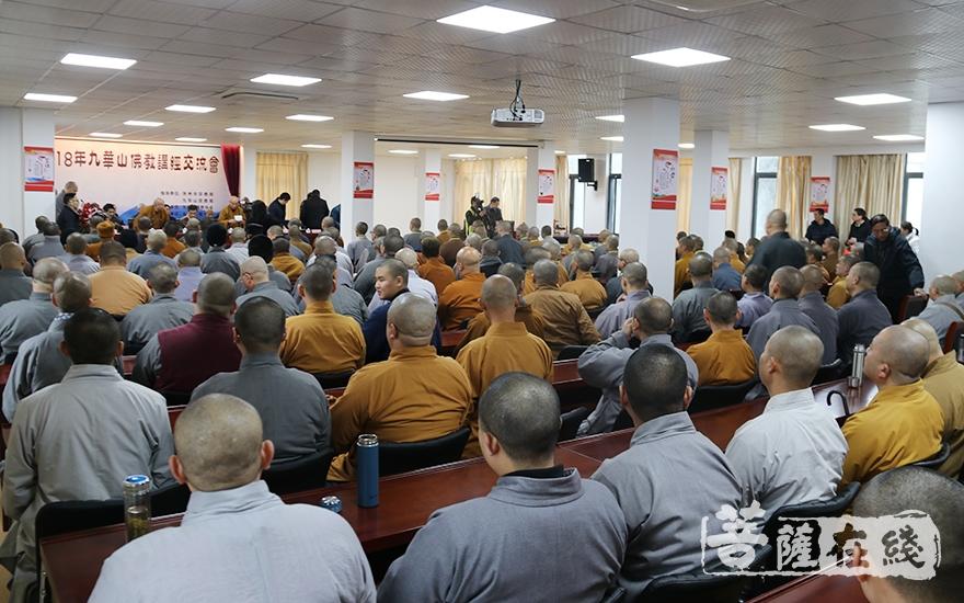 2018九华山佛教讲经交流会开幕式(图片来源:菩萨在线 摄影:妙月)