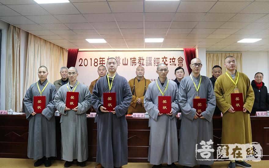 获得三等奖的法师(图片来源:菩萨在线 摄影:妙月)