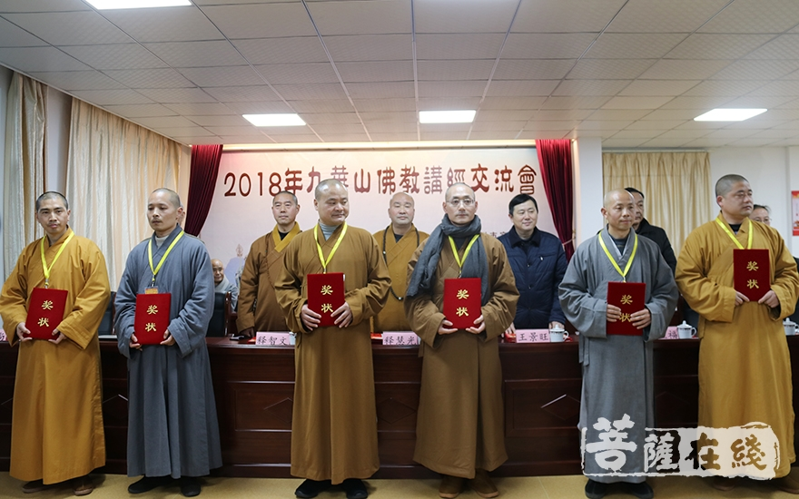 获得随喜奖的法师(图片来源:菩萨在线 摄影:妙月)