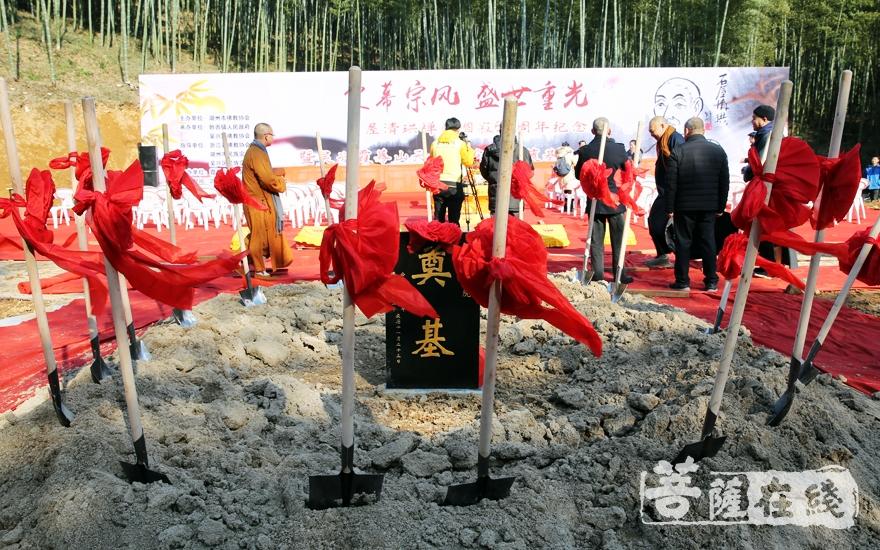 天湖禅院重建奠基(图片来源:菩萨在线 摄影:妙雨)