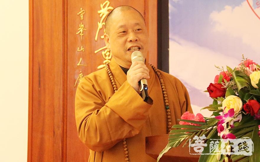 福建省佛教协会副会长世起大和尚致辞(图片来源:菩萨在线 摄影:妙月)