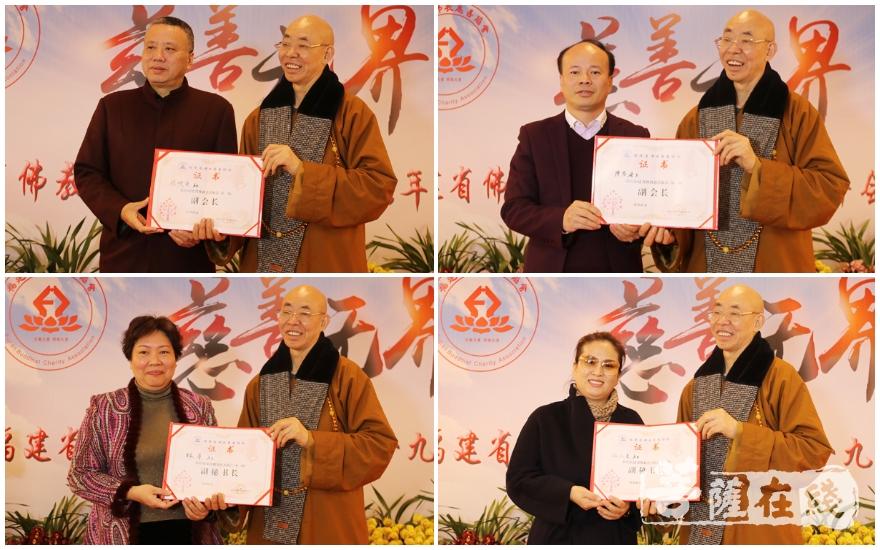 颁发证书(图片来源:菩萨在线 摄影:妙月)
