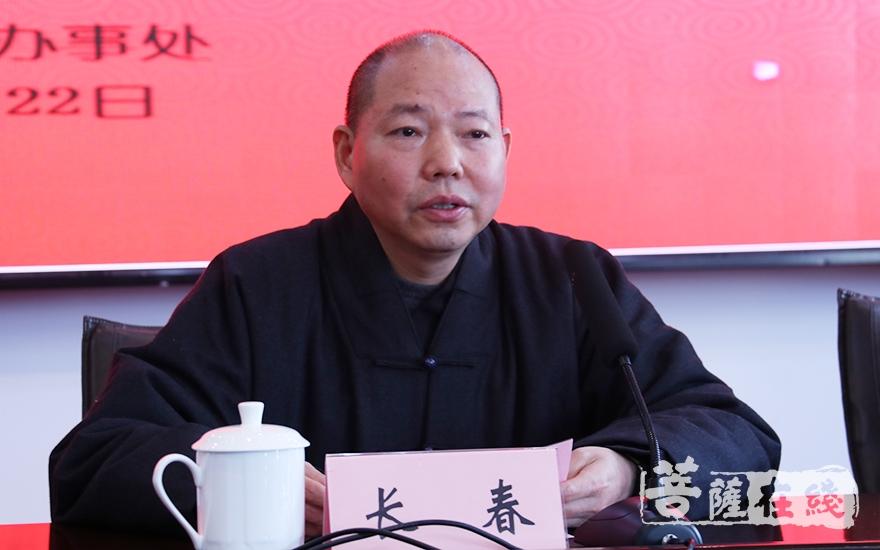 长春法师祝福大家新春吉祥快乐(图片来源:菩萨在线 摄影:妙月)