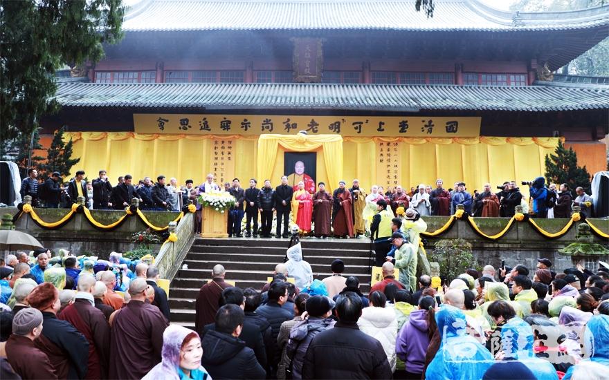 国清讲寺法主可明老和尚示寂追思会(图片来源:菩萨在线 摄影:妙雨)