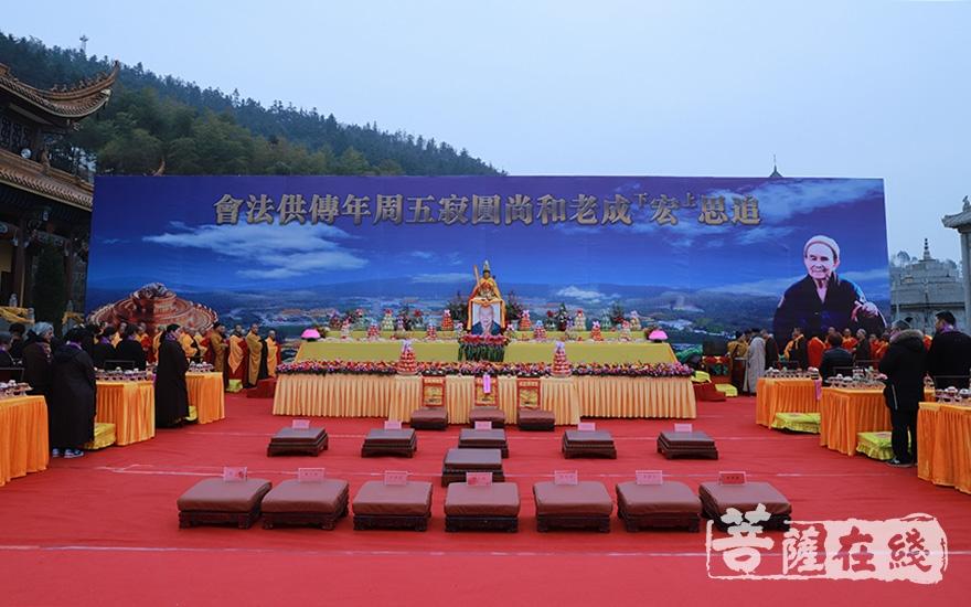 南京祖堂山宏觉寺举行追思宏成老和尚圆寂五周年传供法会(图片来源:菩萨在线 摄影:妙澄)