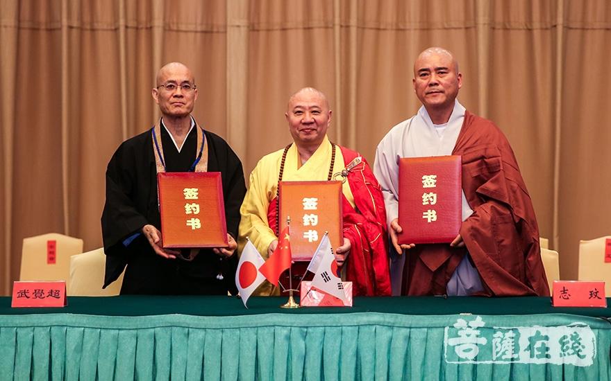 中韩日三国代表团签署了《协议书》(图片来源:菩萨在线 摄影:果仁)