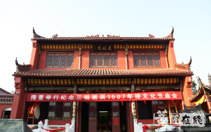 安徽天柱山三祖禅寺(图片来源:菩萨在线 摄影:妙月)