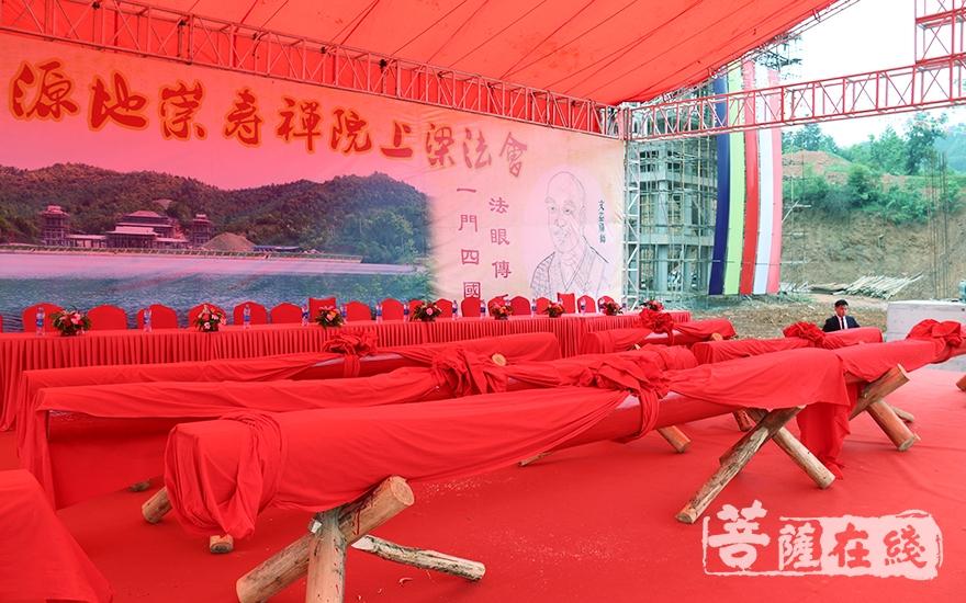 中国法眼宗祖庭崇寿禅院上梁祈福法会(图片来源:菩萨在线 摄影:唐雪凤)