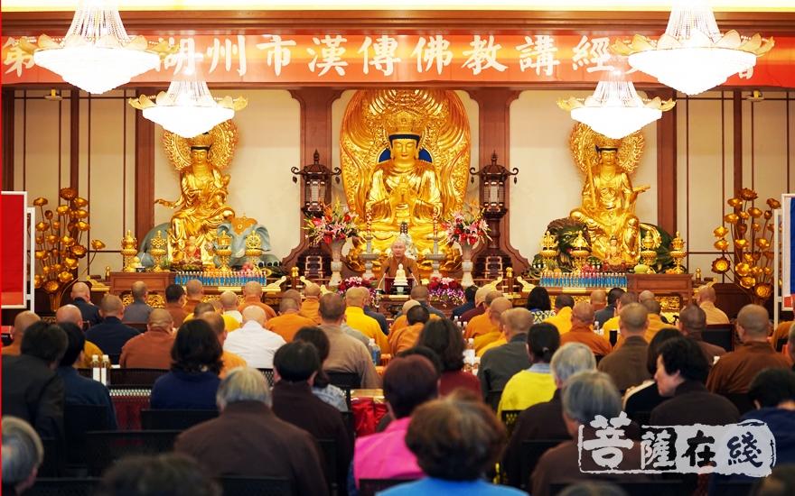 第九届湖州市汉传佛教讲经交流会在长兴寿圣寺举行(图片来源:菩萨在线 摄影:李蕴雨)