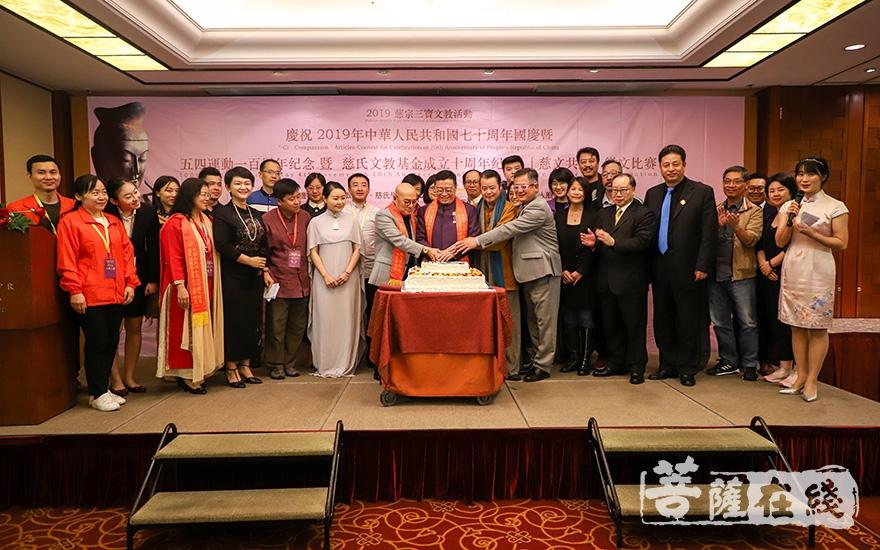 庆祝香港慈氏文教基金成立十周年(图片来源:菩萨在线 摄影:卢鹏宇)