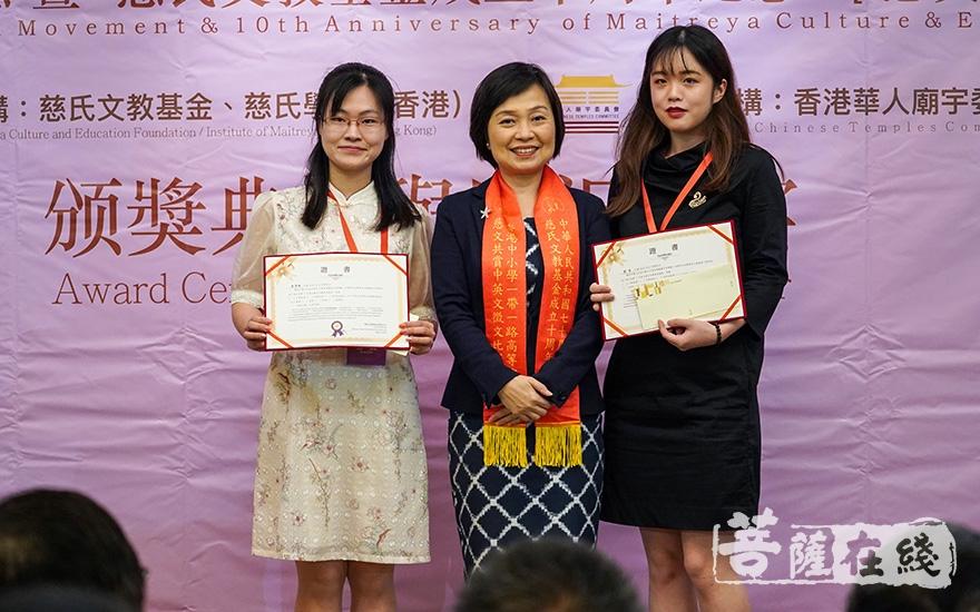 为研究生和教职员组颁奖(图片来源:菩萨在线 摄影:卢鹏宇)