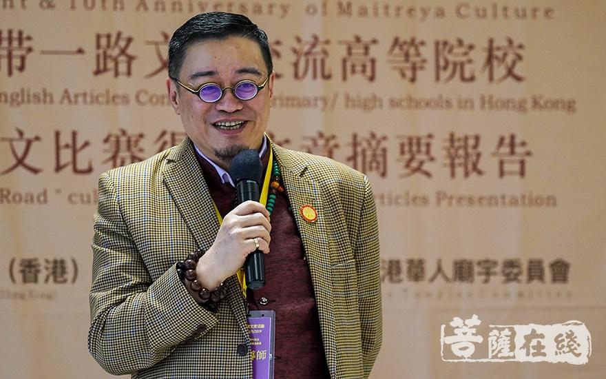 慈氏文教基金董事长王联章致辞(图片来源:菩萨在线 摄影:卢鹏宇)