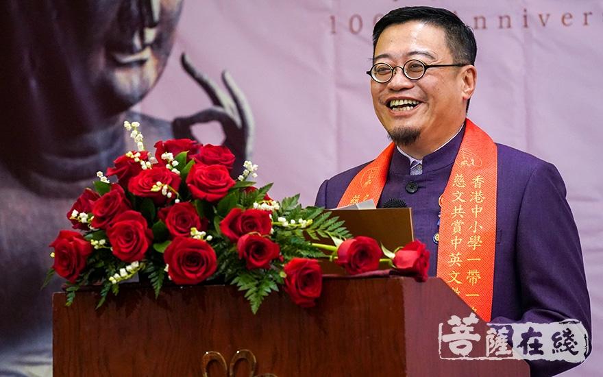 慈氏文教基金董事长王联章致答谢词(图片来源:菩萨在线 摄影:张妙)