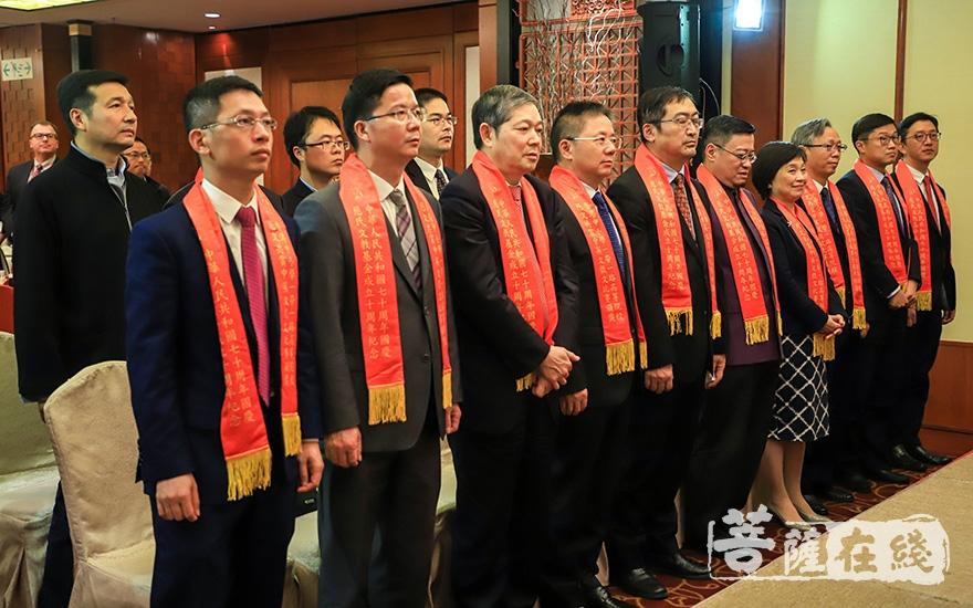 出席颁奖典礼的领导嘉宾(图片来源:菩萨在线 摄影:卢鹏宇)