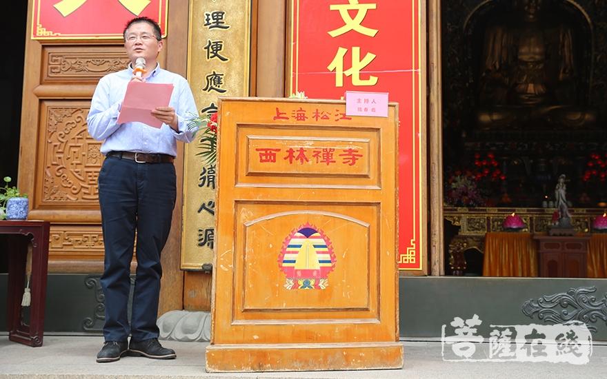 西林塔杯第十二届崇恩文化节开幕式于西林禅寺举行(图片来源:菩萨在线 摄影:贺雪垠)
