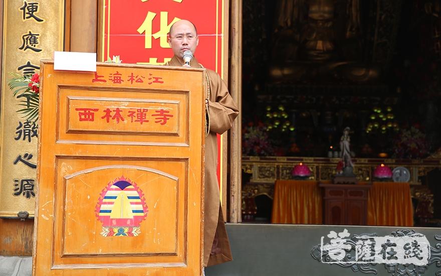 上海市佛教协会副会长、松江区佛教协会会长、西林禅寺方丈悟端大和尚致开幕词(图片来源:菩萨在线 摄影:贺雪垠)