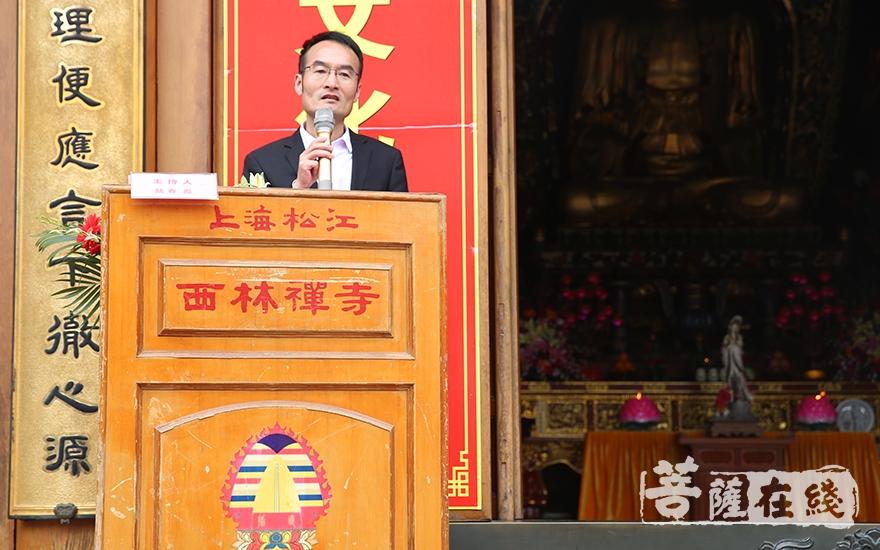 松江区统战部副部长、民宗办主任严俊向本次活动的成功举办表示衷心感谢(图片来源:菩萨在线 摄影:贺雪垠)