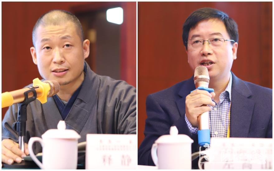 静贤法师发表论文(左),左高山点评(右)(图片来源:菩萨在线 摄影:王颖)