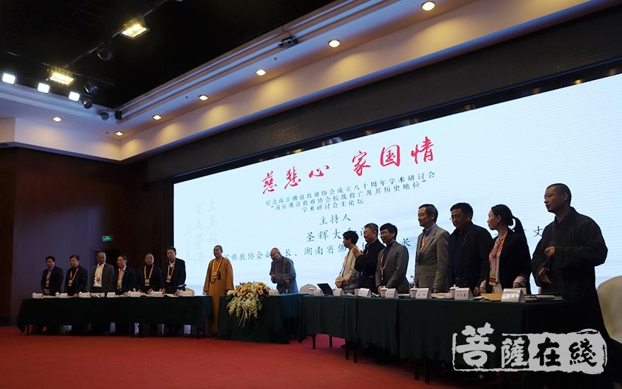 圣辉大和尚主持研讨会主论坛(图片来源:菩萨在线 摄影:王颖)
