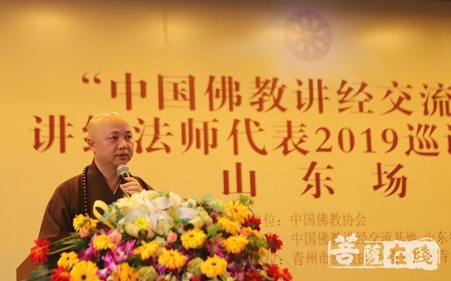 山東省佛教協會常務副會長本悟法師作總結講話(圖片來源:菩薩在線 攝影:王穎)