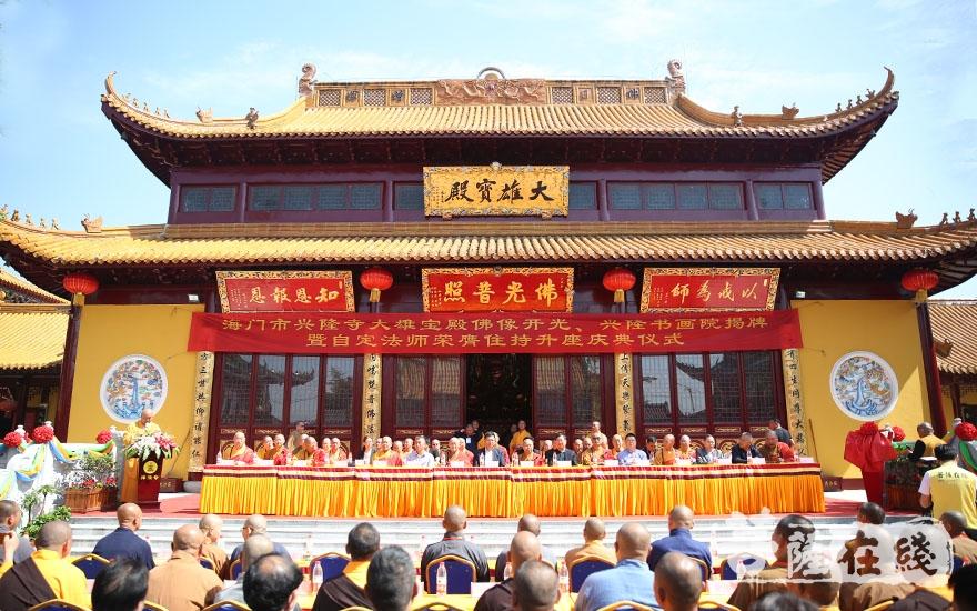 领导嘉宾与诸山长老齐坐(图片来源:菩萨在线 摄影:施琪)