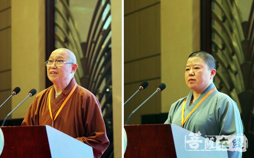 覺明法師、滿愿法師作論壇交流(圖片來源:菩薩在線 攝影:唐雪鳳)
