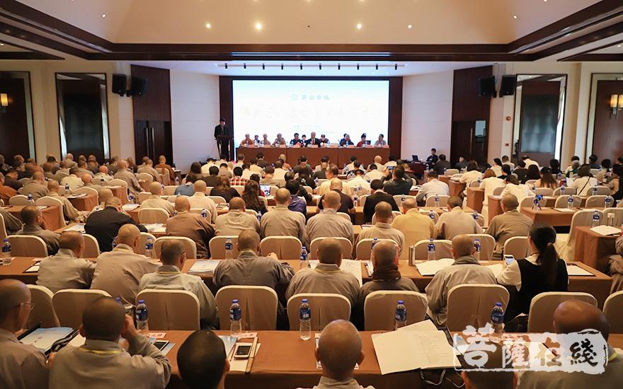 第二届庐山论坛主题:佛教与人类命运共同体建设(图片来源:菩萨在线 摄影:张妙)