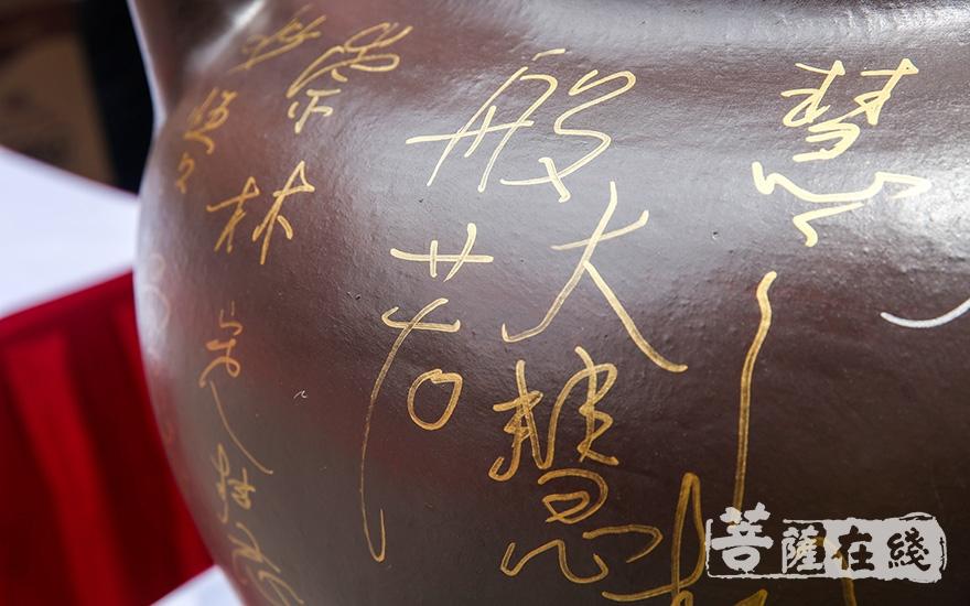 法師簽名(圖片來源:菩薩在線 攝影:王晶晶)