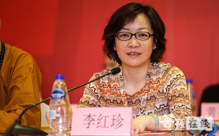 李紅珍部長講話(圖片來源:菩薩在線 攝影:盧鵬宇)