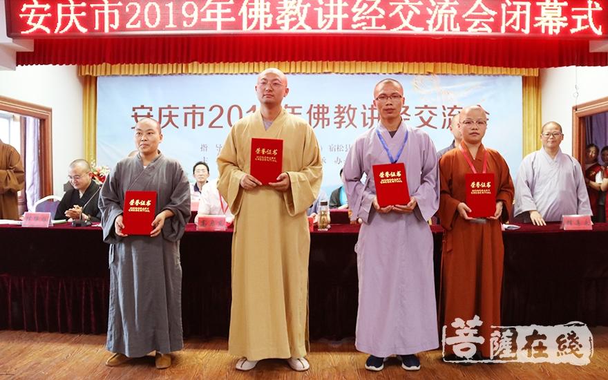 獲得三等獎的法師(圖片來源:菩薩在線 攝影:唐雪鳳)