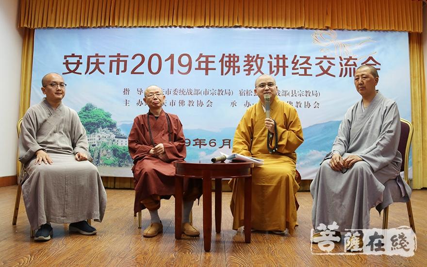 """""""當代僧人的使命""""沙龍對話(圖片來源:菩薩在線 攝影:唐雪鳳)"""