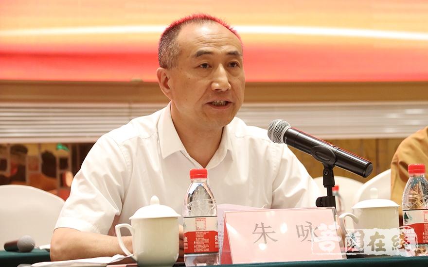 泰兴市委统战部副部长朱咏提出三点建议(图片来源:菩萨在线 摄影:贺雪垠)