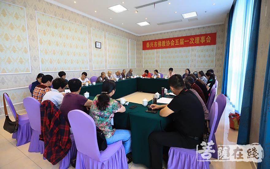 泰兴市佛教协会第五届第一次理事会议(图片来源:菩萨在线 摄影:唐雪凤)