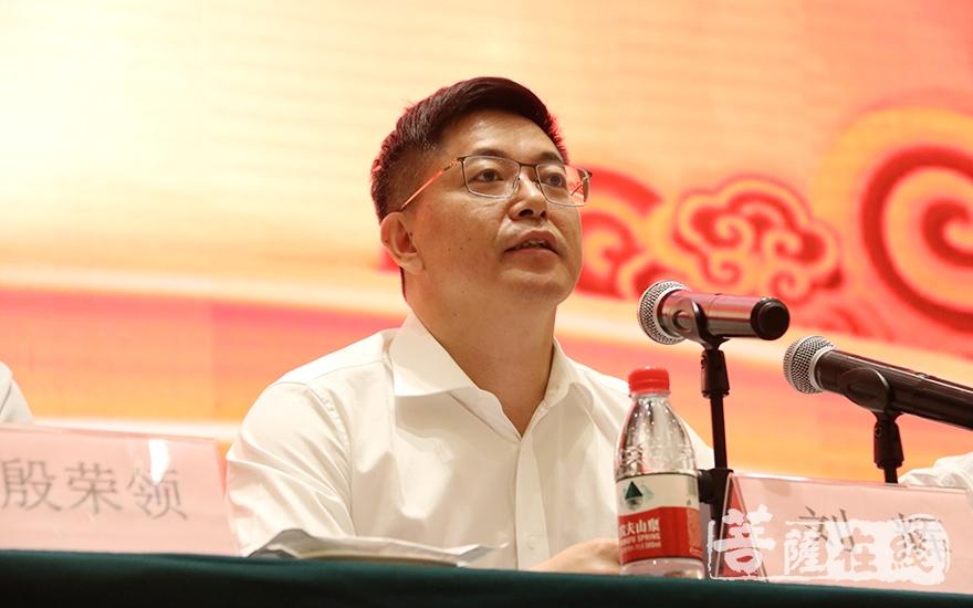 泰兴市委常委、统战部部长刘辉提出四点建议(图片来源:菩萨在线 摄影:唐雪凤)