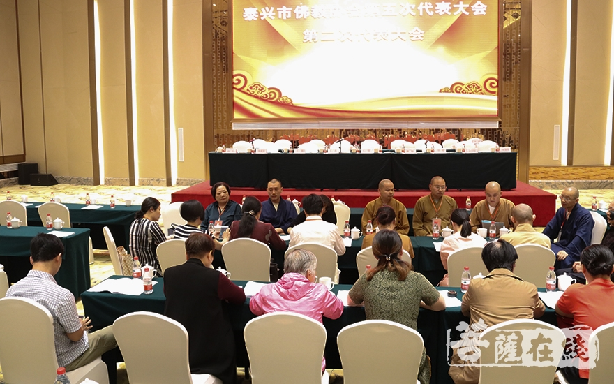 分会场讨论(图片来源:菩萨在线 摄影:唐雪凤)
