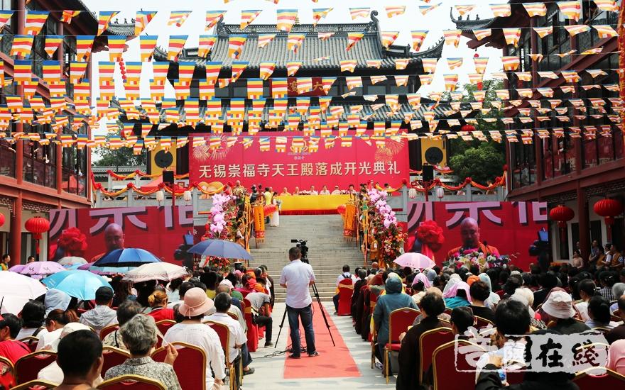 崇福寺天王殿落成开光典礼(图片来源:菩萨在线 摄影:李蕴雨)