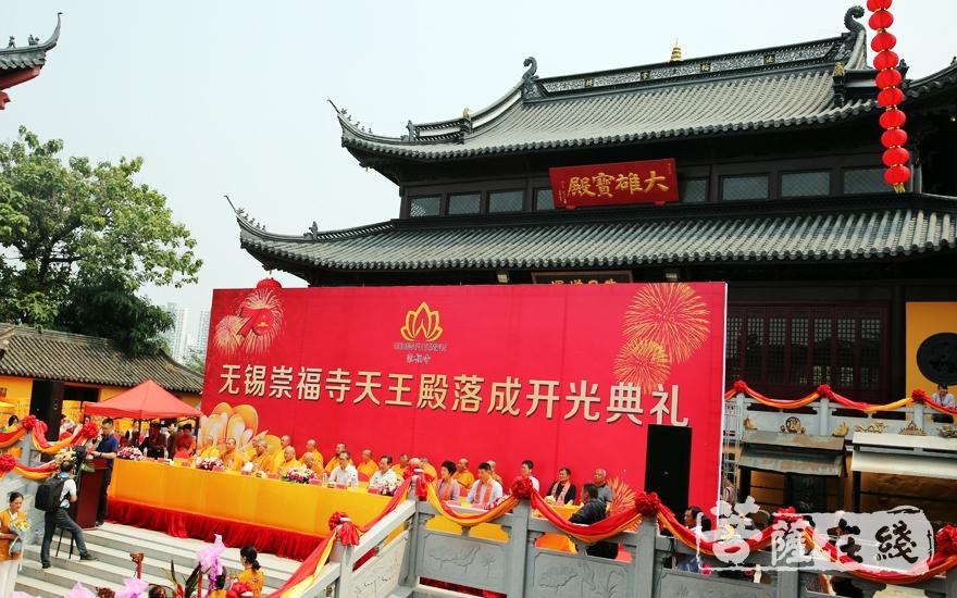 典礼现场(图片来源:菩萨在线 摄影:李蕴雨)