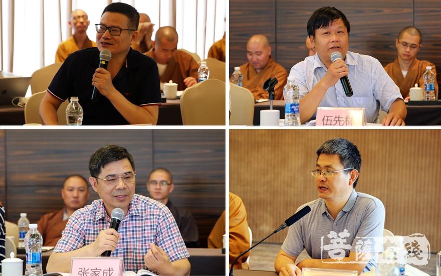 刘泽亮、伍先林、张家成、纪华传发表论文(图片来源:菩萨在线 摄影:施琪)