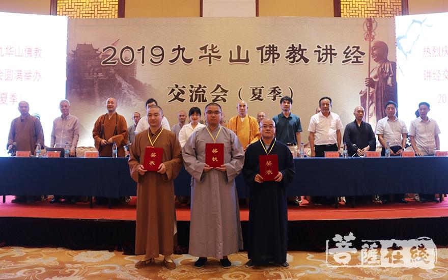 获得二等奖的法师(图片来源:菩萨在线 摄影:唐雪凤)