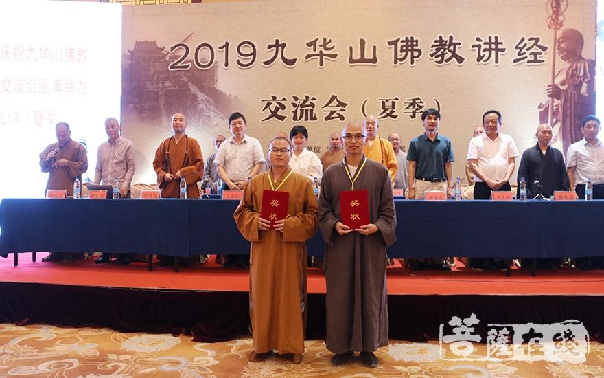 获得一等奖的法师(图片来源:菩萨在线 摄影:贺雪垠)