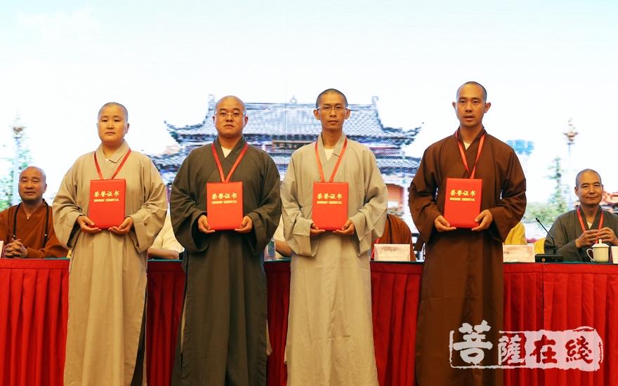 道晴法师、同钦法师、界辉法师、宗空法师获得三等奖(图片来源:菩萨在线 摄影:施琪)