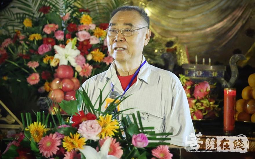 学者代表麻天祥教授认为,禅宗推动了整个中国文化的融合(图片来源:菩萨在线 摄影:王正强)