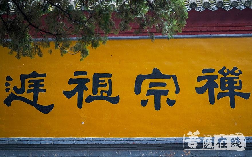 禅宗祖庭少林寺(图片来源:菩萨在线 摄影:卢鹏宇)