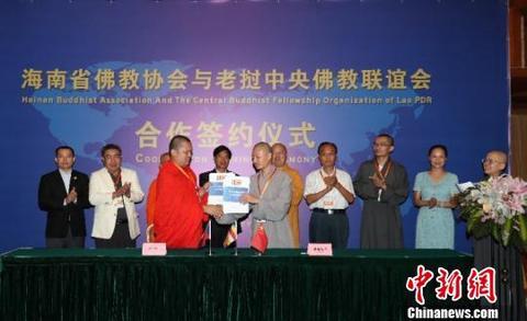 """中国老挝佛教为""""一带一路""""融入民心相通的力量.jpg"""