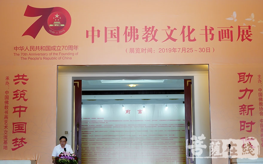 """以""""助力新时代,共筑中国梦""""主题(图片来源:菩萨在线 摄影:唐林雪)"""